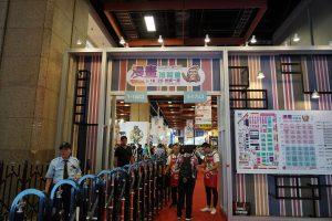 台湾第19回漫画博覧会