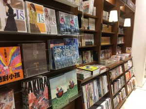 誠品書店は日本の漫画の中国語版も沢山置いています。