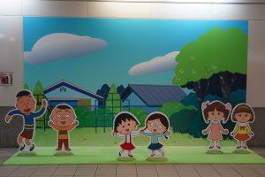 高雄捷運のちびまる子ちゃんコラボイベント3
