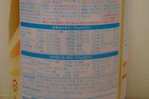 日本製の明治粉ミルクの成分表