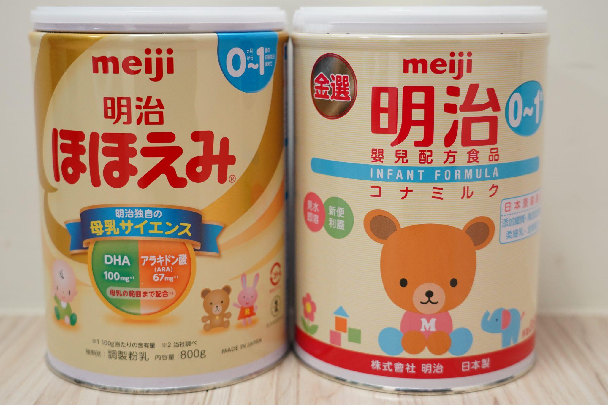 日本版と台湾版の明治粉ミルクの違い