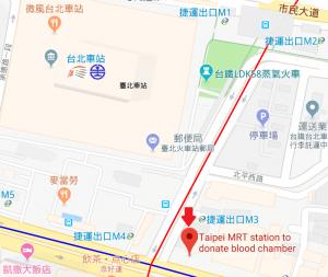 台北駅献血センター