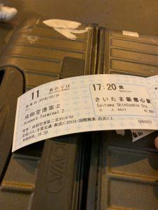 成田空港からの高速バス