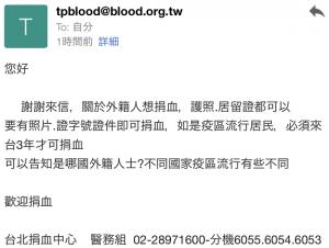 献血で必要な身分証明書