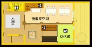 漫画基地4階