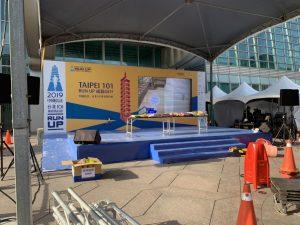 台北101垂直マラソン前日3