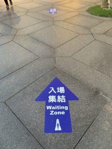 台北101垂直マラソン3