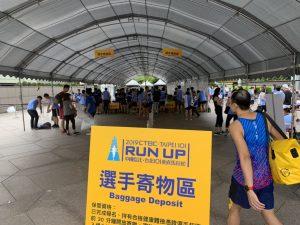 台北101垂直マラソン1