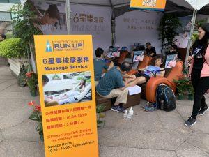 台北101垂直マラソン2
