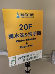 台北101垂直マラソン5