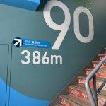 台北101垂直マラソン11