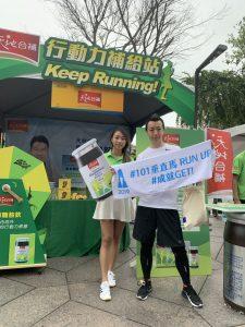 台北101垂直マラソン14